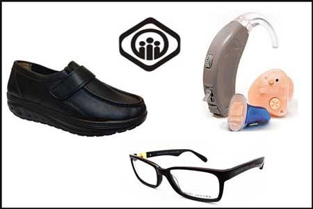 هزینه عینک با بیمه