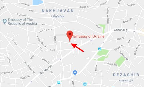 سفارت اکراین