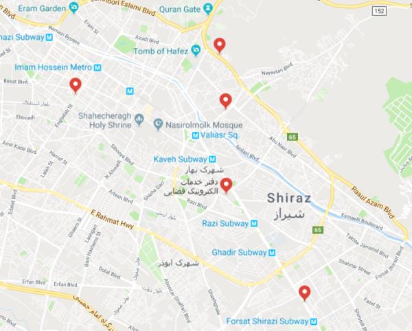 دفتر خدمات الکترونیک قضایی شیراز
