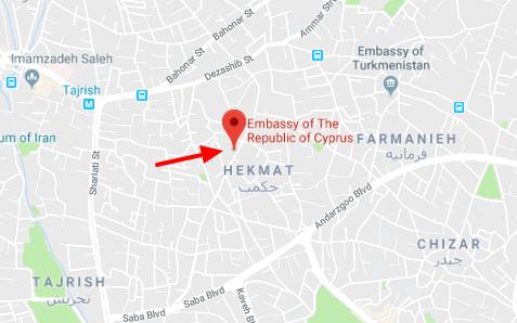 سفارت قبرس