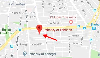 سفارت لبنان