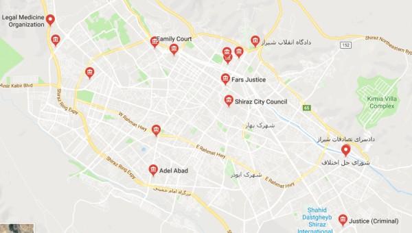 آدرس و تلفن شعب دادگاه ها و مجتمع قضایی در شیراز