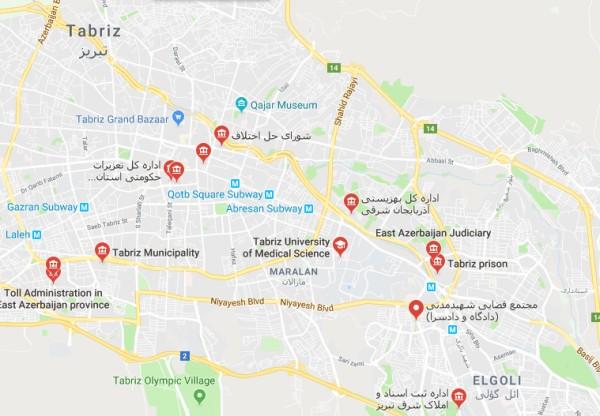 آدرس و تلفن شعب دادگاه ها و مجتمع قضایی در تبریز