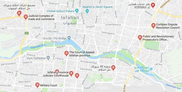 آدرس و تلفن شعب دادگاه ها و مجتمع قضایی در اصفهان