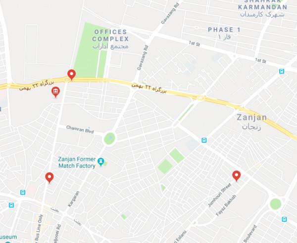 دفتر خدمات الکترونیک قضایی زنجان