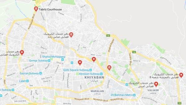 دفاتر خدمات الکترونیک قضایی تبریز