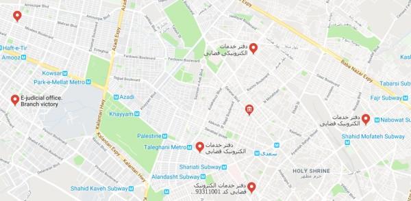 دفاتر خدمات قضایی مشهد