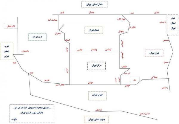 نقشه اداره مالیات
