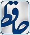 بیمه-حافظ http://bidbarg.com/company/hafezinsurance.ir