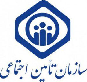 لیست آدرس و تلفن کارگزاری بیمه تامین اجتماعی در تهران و سراسر کشو