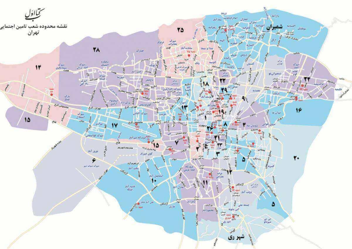 نقشه شعب بیمه تامین اجتماعی