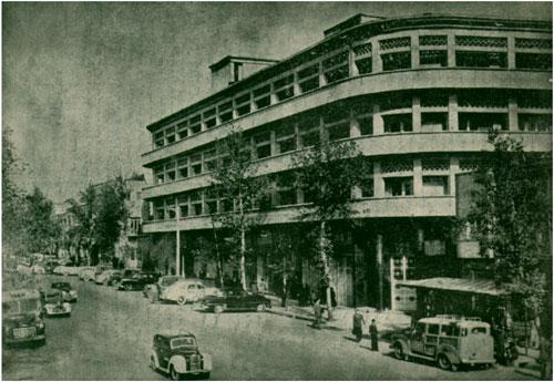 عکس قدیمی بیمه عمر ایران