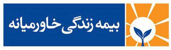 بیمه خاورمیانه